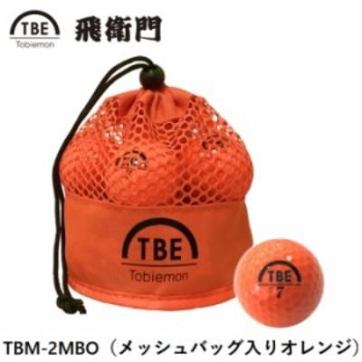 飛衛門 メッシュバッグ入りゴルフボール スタンダード 2ピースボール オレンジ TBM-2MBO