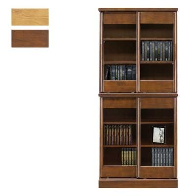 本棚 書棚 幅80 引き戸 木製 収納 おしゃれ 北欧 完成品 大容量