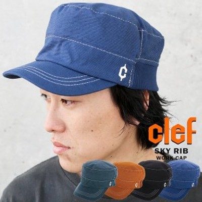 clef (クレ) スカイ リブ ワークキャップ 帽子 キャップ SKY RIB WORK CAP 2サイズ 61cm 62cm XL 大きいサイズ スウェット アウトドア