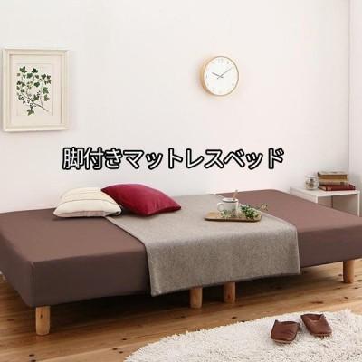 ベッドパッド・シーツセット付き♪ 小さい 脚付きマットレス セミシングル ボンネルコイル 脚22cm  ショート丈 分割ベッド 小さいベッド かわいい