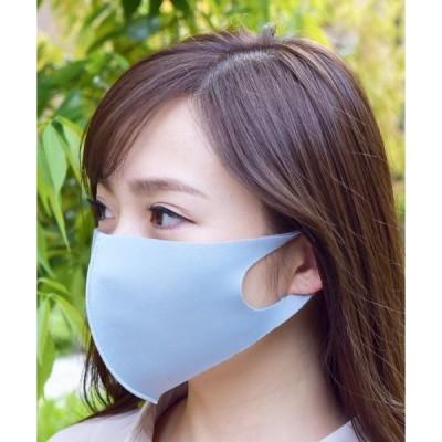 ボディケア ウレタンマスク/立体マスク/3枚セット(MI)