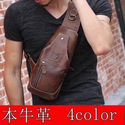 ボディバッグ メンズ 本革 ワンショルダー 斜めがけバッグ おしゃれ 軽量 大容量 iPadmini収納可能