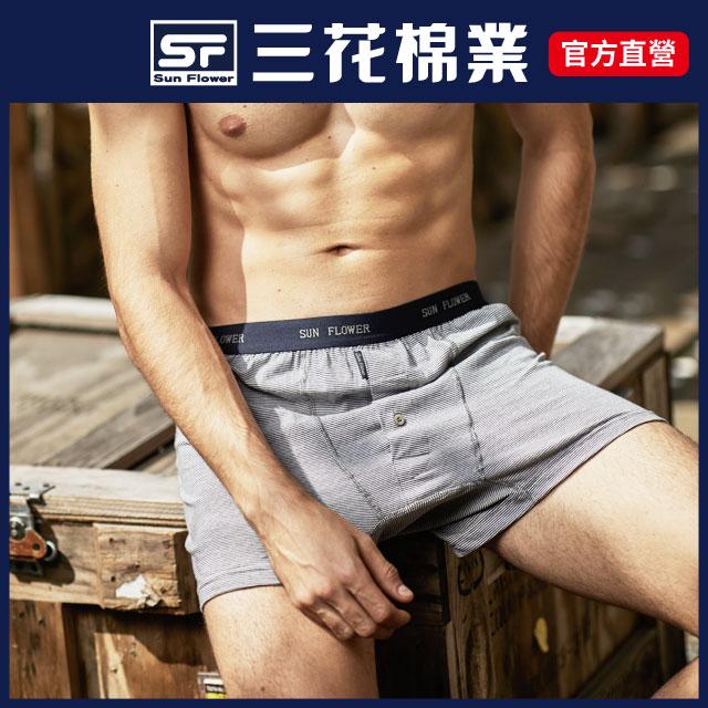 【Sun Flower三花】三花5片式針織平口褲.四角褲