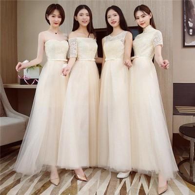 パーティードレス 大きいサイズ ドレス 20代 30代 ロングドレス XS~3XL 結婚式 成人式 ロング 花嫁ドレス レディース