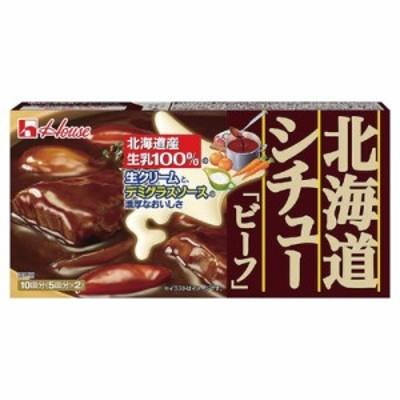 ハウス 北海道シチュー ビーフ 172g まとめ買い(×10)|4902402865507(dc)