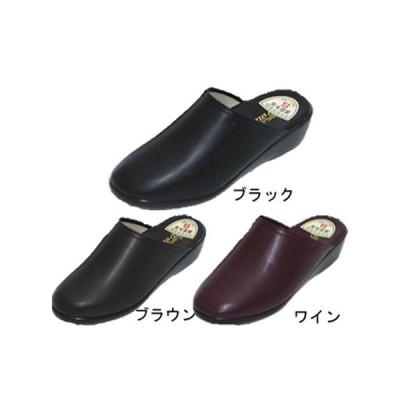 ヘップサンダル レディース 防寒 つっかけ 日本製 歩きやすい 文和 Bunwa 3500 モード履き 母の日 ギフト プレゼント