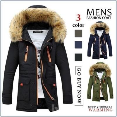 中綿コート メンズ 中綿ジャケット  メンズ ミリタリージャケット メンズ コート ファー フード付き アウター 綿入れ 厚手 防