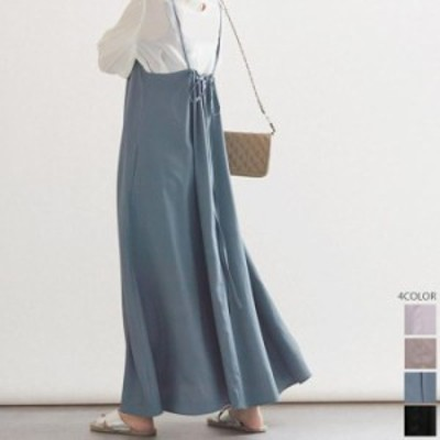 【2020秋冬】【4カラー F】裾にかけて広がるボリューム感が大人っぽいキャミソールワンピース♪ キャミワンピース ワンピ  フレアスカー