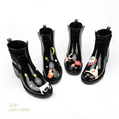 レインブーツ 防水ブーツ レディース 雨具 長靴 雨 雪 雨靴 ブーツ おしゃれ レインシューズ 防寒防災対策 レイン ショート プリントあり
