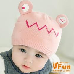 iSFun 圓眼蝸牛*嬰幼兒保暖毛線棉帽/3色可選