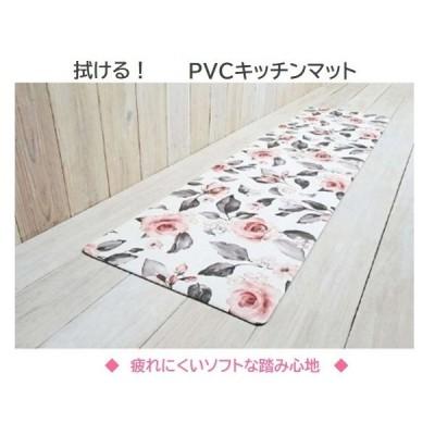 拭ける!  PVCキッチンマット ドロレース   約45×180cm ヨコズナクリエーション