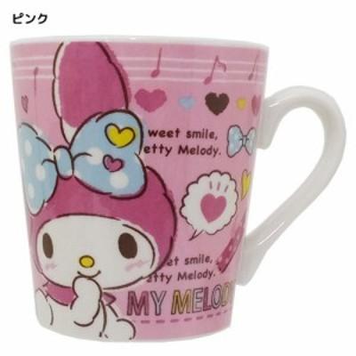 ◆【新生活】マイメロディ マグカップ/ピンク (サンリオアニメキャラ)贈り物、キャラクターグッツ通販(278)