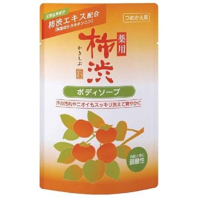 薬用 柿渋ボディソープ 350mL 詰替用[熊野油脂] ポイント消化