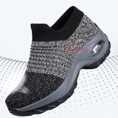 スニーカー スリッポン 靴 レディース レディーススニーカー 履きやすい 軽い軽量 エアソール 歩き メッシュスニーカー シューズ メッシュ レディースシューズ