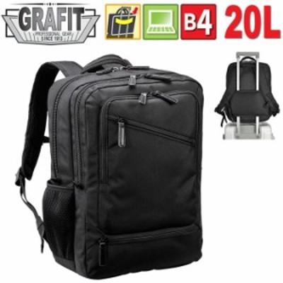 ビジネスリュック ビジネスバッグ バックパック B4 A4 ブランド GRAFIT #42562 大容量 軽量 多機能 PC タブレット対応 20L キャリーオン