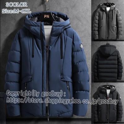 中綿ジャケット  メンズ 中綿コートアウター フード付き 防風 防寒着 厚手 キルティングジャケット 冬物 冬アウター