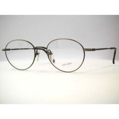 日本製 メタル 小さいボストンメガネ ボストンメガネ小さめ アドバンス・3082