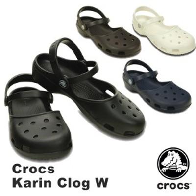 【送料無料】クロックス(CROCS) クロックス カリン クロッグ ウィメン(crocs karin clog w)[AA]【20】