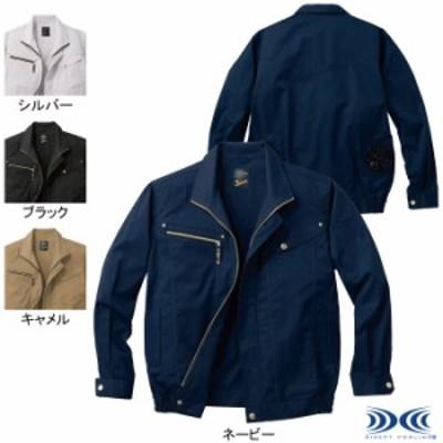 作業服 自重堂 54020 空調服長袖ブルゾン S~LL