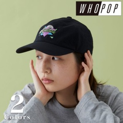 キャップ メンズ レディース WHOPOP 1980s メンフィス デザイン 帽子 ポップ レトロ 柄 刺繍 6パネル BBキャップ ユニセックス 80年代 フ