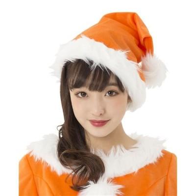 サンタ帽子/コスプレ衣装  オレンジ  頭囲68cm ポリエステル100%  イベント ライブ