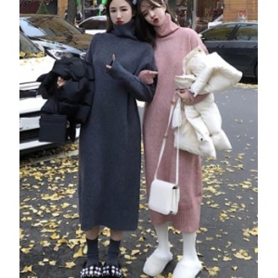 ロングワンピース ハイネック ピンク 長袖 グレー お出かけ  秋物 冬物 最新 レディース ファッション 2020 人気 可愛い 大人