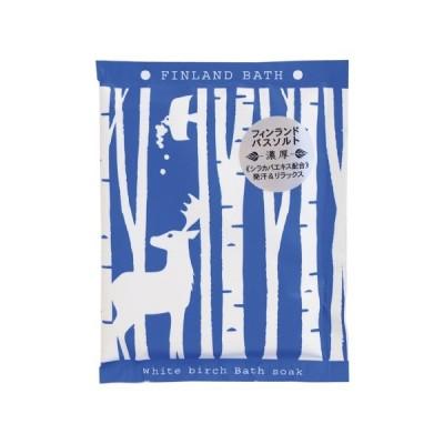 チャーリー フィンランドバスソーク(ホワイトバーチ 白樺の香り) 入浴剤