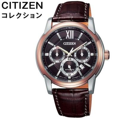 シチズンコレクション 時計 CITIZEN COLLECTION 腕時計 メンズ ブラウン NB2004-18W 正規品 人気 流行 おしゃれ 定番 革ベルト レザー 仕事