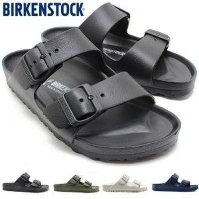 BIRKENSTOCK ビルケンシュトック ARIZONA EVA メンズサイズ 129421/129491/129431/129441 レギュラーワイズ/メンズ/定番