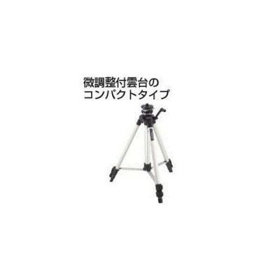 マキタ エレベーター三脚 TK00LM1501 高さ調整434〜1.174mm