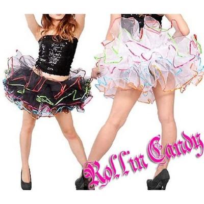 裾カラフルテープ付き♪超スーパーボリュームチュールパニエ チュチュ ダンス 衣装 ダンサー 発表会 パーティー ステージ バトン 派手 レディース