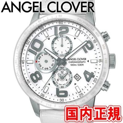 777円クーポン有り!6/18(金)まで!エンジェルクローバー 腕時計 ルーチェ メンズ クロノグラフ ホワイト/シルバー LU44SWH-WH