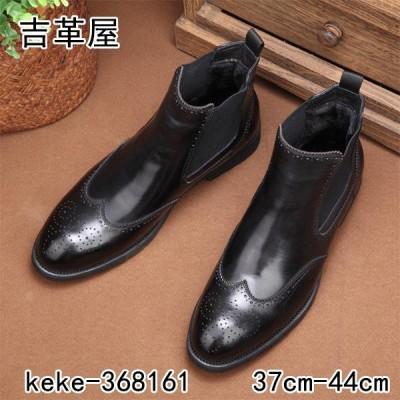 ブーツ 本革 カジュアルツーツ ビジネスブーツ ロングブーツ keke-368161 男性 シューズ メンズ