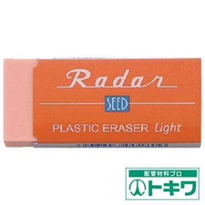 シード レーダーライト100 オレンジ EP-KL100-O ( 8560040 )