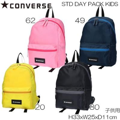 CONVERSE コンバース STD DAY PACK KIDS 子供用
