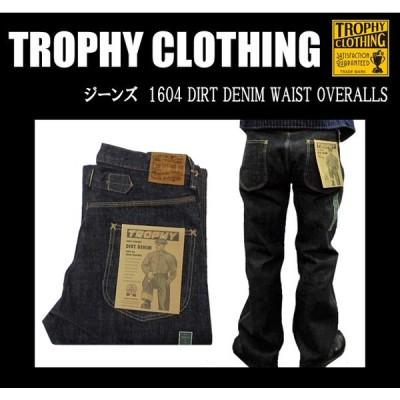 TROPHY CLOTHING トロフィークロージング ジーンズ 1604 WAIST OVERALLS DIRT DENIM