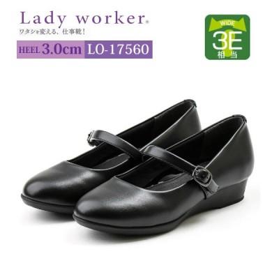 Lady worker レディーウォーカー アシックス商事  オフィス ストラップ付 パンプス ローヒール 3E LO17560