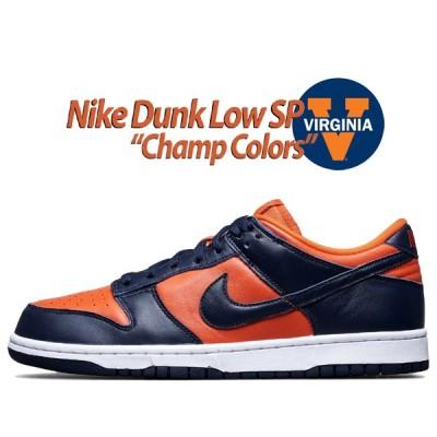 ナイキ ダンク ロー チャンプカラーズ NIKE DUNK LOW SP CHAMP COLORS univ orange/marine-marrine cu1727-800 University of Virginia バージニア大学