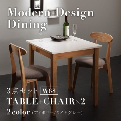 ダイニング コンパクト おしゃれ 3点セット(テーブル+チェア2脚) ホワイト×ナチュラル W68