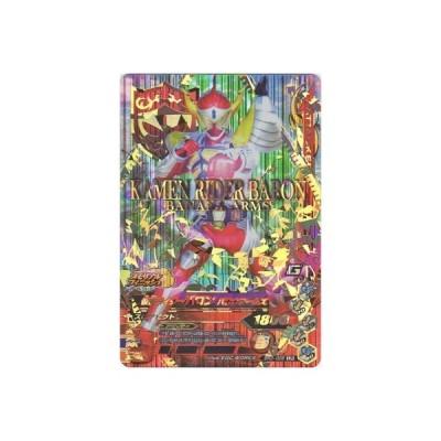 ガンバライジング BR3-008 仮面ライダーバロン バナナアームズ LR