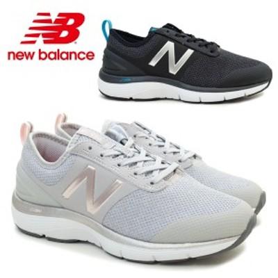 New Balance ニューバランス レディーススニーカー WW955BK2 WW955ST2 NewBalance ウォーキングシューズ 運動靴 紐靴 CUSH+ クッション
