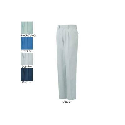作業服 作業着 秋冬用 ズボン 自重堂 81501 製品制電ワンタックパンツ 88・シルバー036