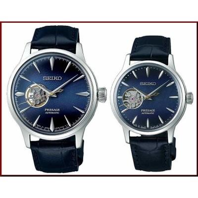 SEIKO Presage セイコー プレサージュ スケルトン 自動巻 腕時計 ペアウォッチ ネイビーレザーベルト Made in Japan 海外モデル SSA405J1/SSA785J1