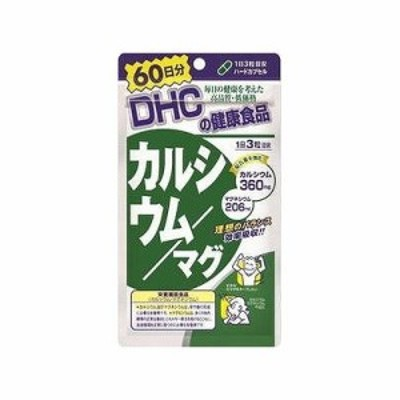 DHC DHCカルシウム/マグ60日分 180粒 栄養機能食品