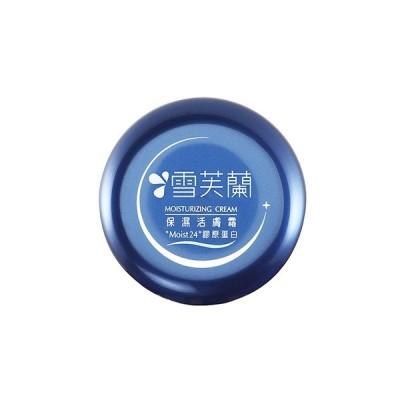 《盛香堂》  雪芙蘭 保濕活膚霜 55g (保湿クリーム) 《台湾 お土産》