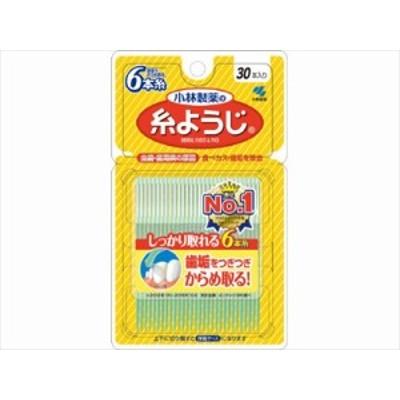 糸ようじ 30本 【 小林製薬 】 【 フロス・歯間ブラシ 】