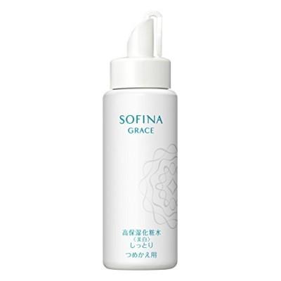 ソフィーナグレイス高保湿化粧水(ビハク)しっとりつめかえ医薬部外品