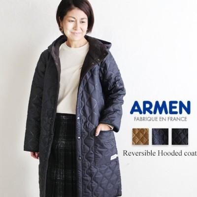 【送料無料】ARMEN アーメン JKT 31753 リバーシブルフード付きロングジャケット アウトドア キルティングジャケット  アウター  レディースファッション