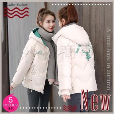 5色 英字 動物デザイン フード付け 長袖 韓国風 おしゃれ デザイン 新作 軽い 合わせやすい 大人気 冬 ダウンジャケット