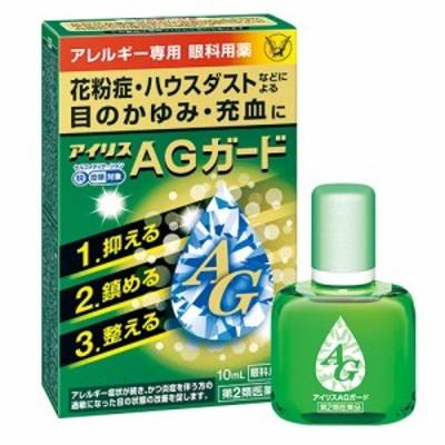 (第2類医薬品)大正製薬 アイリスAGガード 10ml